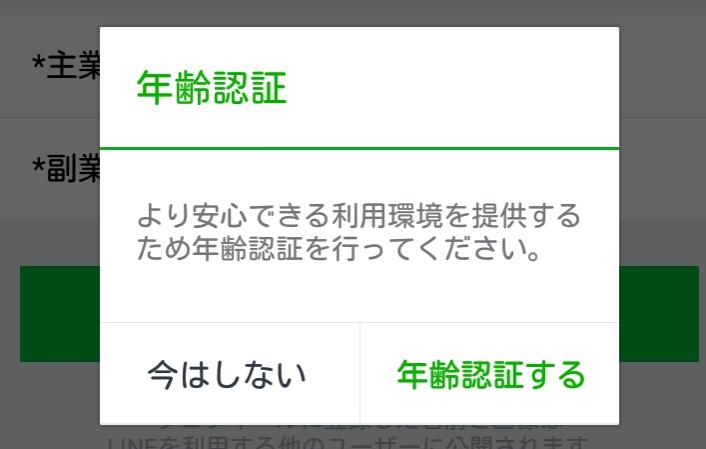 Screenshot_2016-05-02-11-32-43 (1)