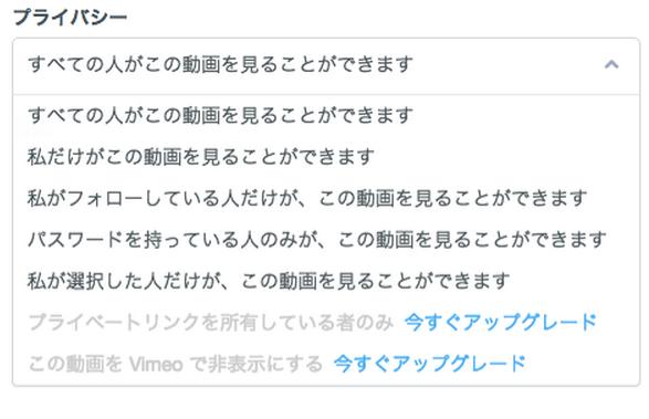 Screenshot 2016-07-13 at 11.45.46
